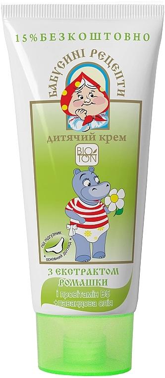 Детский крем с экстрактом ромашки и лавандовым маслом - Bioton Cosmetics Body Cream