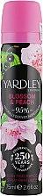 Духи, Парфюмерия, косметика Дезодорант - Yardley Blossom & Peach Body Fragrance