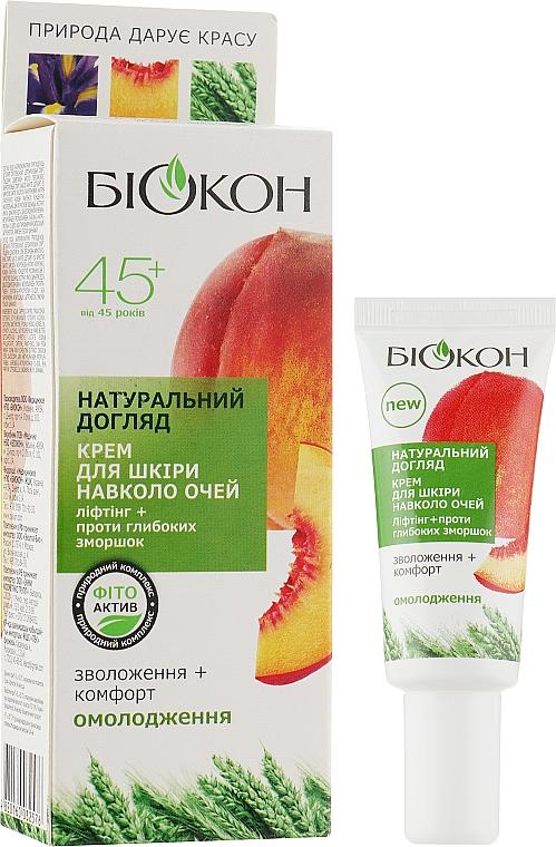 Крем для шкіри навколо очей проти зморшок - Биокон Натуральний догляд — фото N1