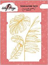 "Духи, Парфюмерия, косметика Флеш-тату ""Листья в золоте"", 145х205 мм - Arley Sign"