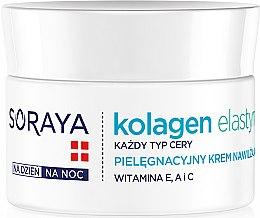 Духи, Парфюмерия, косметика Увлажняющий крем для день/ночь - Soraya Kolagen i Elastyna Moisturizing Cream