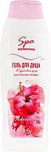 Духи, Парфюмерия, косметика Гель для душа «Суданская роза» - Iris Cosmetic Phyto Spa Collection Shower Gel