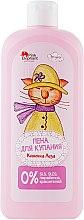 """Духи, Парфюмерия, косметика Пена для ванн """"Кошечка Лиза"""" - Pink Elephant"""