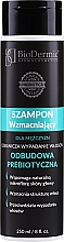 Духи, Парфюмерия, косметика Укрепляющий шампунь для мужчин - BioDermic Prebiotic Men Shampoo