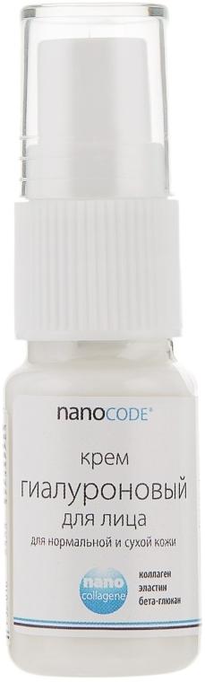 Гиалуроновый крем для лица - NanoCode NanoCollagen Cream (пробник)