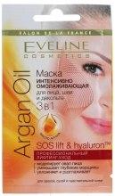 Духи, Парфюмерия, косметика Маска интенсивно омолаживающая - Eveline Cosmetics Argan Oil