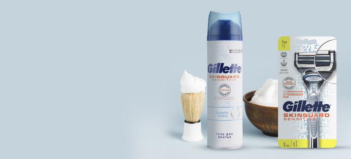 Скидки до 25% на акционные товары Gillette. Цены на сайте указаны с учетом скидки