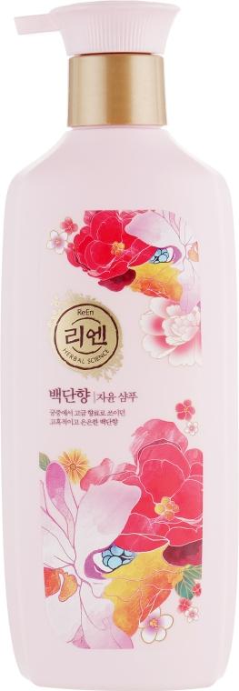 Шампунь для блеска волос - LG Household & Health LG ReEn Bogdanyang Shampoo