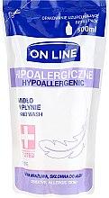 Духи, Парфюмерия, косметика Жидкое мыло - On Line Hypoallergenic Pure Soap (сменный блок)
