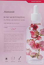 Духи, Парфюмерия, косметика Увлажняющая маска эссенция розы - Mamonde Flower Lab Essence Mask Rose