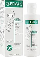 Духи, Парфюмерия, косметика Шампунь от выпадения волос - Bema Cosmetici Hair Loss Bio Shampoo