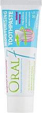"""Зубная паста """"Активное увлажнение и восстановление"""" - Oral7 Moisturising Toothpaste — фото N2"""