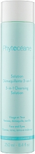 Духи, Парфюмерия, косметика Очищающее средство для кожи лица и вокруг глаз 3в1 - Phytoceane 3in1 Cleansing Solution