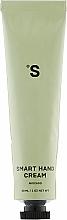 Парфумерія, косметика Антиоксидантний крем для рук з ароматом авокадо - Sister's Aroma Avocado Smart Hand Cream