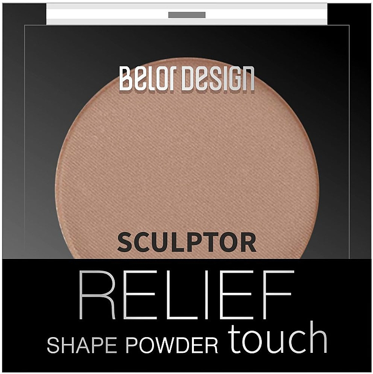 Скульптор для лица Relief Touch - BelorDesign Relief Touch Sculptor