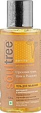 Духи, Парфюмерия, косметика Органический гель для умывания с ореховой травой, нимом и ромашкой для жирной и комбинированной кожи - Biofarma SoulTree