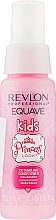 Духи, Парфюмерия, косметика Двухфазный детский кондиционер - Revlon Professional Equave Kids Princess Conditioner (мини)