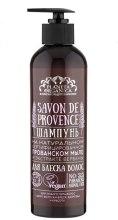 """Духи, Парфюмерия, косметика Шампунь """"Для блеска волос"""" - Planeta Organica Savon De Provence"""