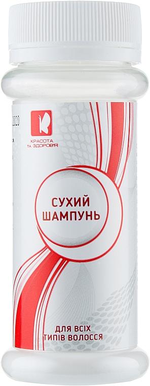 Шампунь сухой, очищающая маска для волос - EnJee Dry Shampoo
