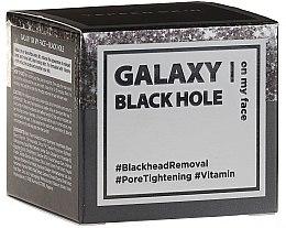 Духи, Парфюмерия, косметика Очищающая маска с блестками - Dermal Yeppen Skin Galaxy Black Hole Mask Peel-off