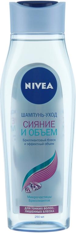 "Шампунь ""Сияние и объем"" - Nivea Hair Care"