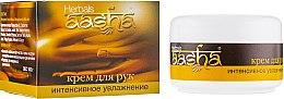 """Духи, Парфюмерия, косметика Крем для рук """"Интенсивное увлажнение"""" - Aasha Herbals Hand Cream"""