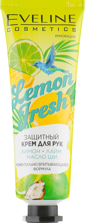 "Крем для рук ""Защитный"" - Eveline Cosmetics Lemon Fresh Hand Cream"