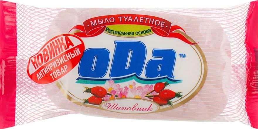 """Мыло туалетное твердое """"Шиповник"""" - ODA"""
