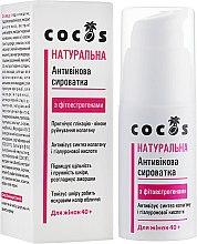 Противовозрастная сыворотка с фитоэстрогенами 40+ - Cocos — фото N1