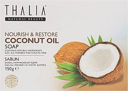 Духи, Парфюмерия, косметика Натуральное мыло с кокосовым маслом - Thalia Coconut Oil Soap