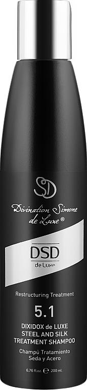 "Восстанавливающий шампунь ""Сталь и шелк"" Диксидокс Де Люкс № 5.1 - Simone DSD De Luxe Dixidox DeLuxe Steel and Silk Treatment Shampoo"