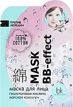 """Духи, Парфюмерия, косметика Маска для лица """"Гиалуроновая кислота, морской коллаген"""" - BelKosmex J-Beauty BB-Effect Mask"""