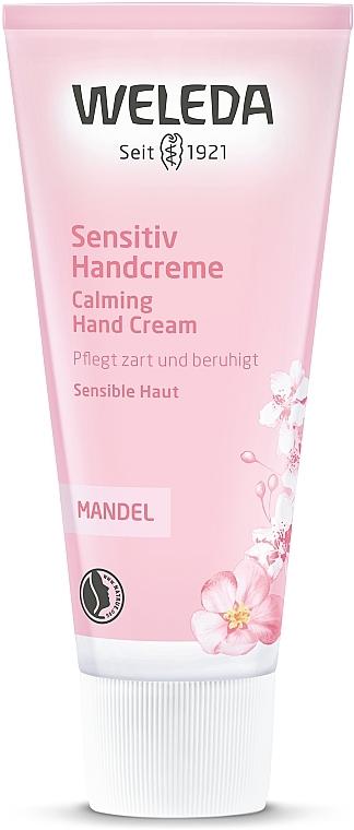 Миндальный деликатный крем для рук - Weleda Mandel Sensitiv Handcreme