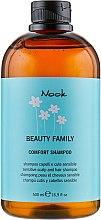 Духи, Парфюмерия, косметика Шампунь для чувствительных волос и кожи головы - Nook Beauty Family Comfort Shampoo PH 5.5