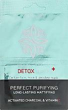 """Духи, Парфюмерия, косметика Маска для лица """"Детокс"""" активированный уголь и витамин С - Vollare Multi-Activ Detox Mask"""