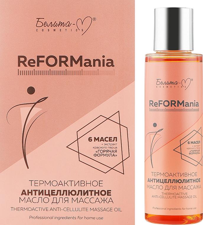 Термоактивное антицеллюлитное масло для массажа - Белита-М ReFORMania