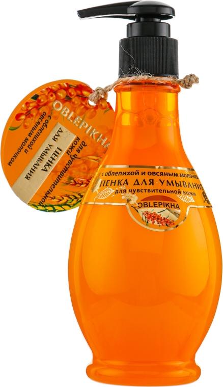 Пенка для умывания для чувствительной кожи с облепихой и овсяным молочком - Oblepikha