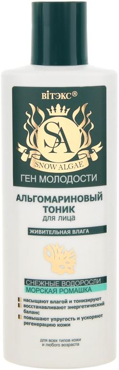 """Альгомариновый тоник для лица """"Живительная влага"""" - Витэкс Snow Algae"""