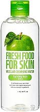 Духи, Парфюмерия, косметика Мицеллярная вода для жирной кожи - Superfood For Skin Freshfood Apple Micellar Cleansing Water