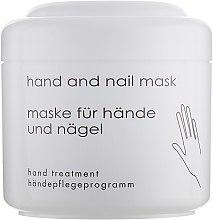 Духи, Парфюмерия, косметика Маска для рук и ногтей - Denova Pro Hand and Nail Mask
