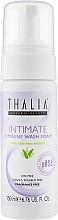 Духи, Парфюмерия, косметика Пенка для интимной гигиены - Thalia Intimate Feminine Wash Foam