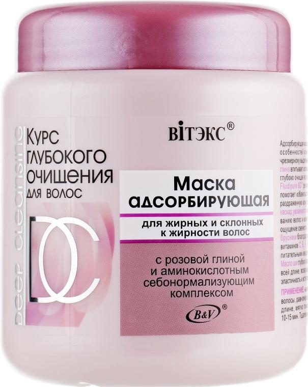 Маска адсорбирующая для жирных и склонных к жирности волос - Витэкс Mask Absorbent
