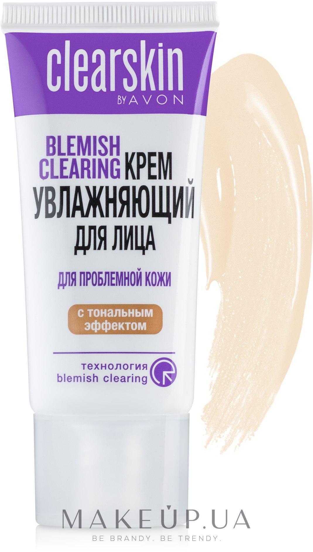 """Крем для лица с тональным эффектом """"Для проблемной кожи"""" - Avon ClearSkin  — фото Light"""