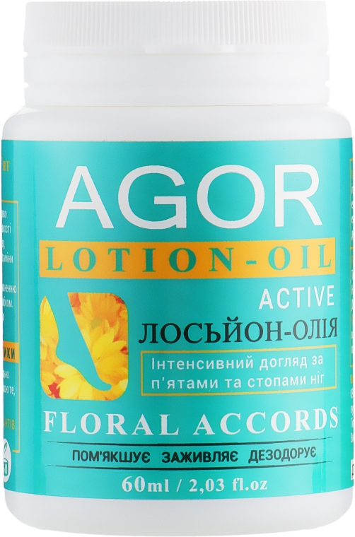 Лосьон-масло для стоп и пяток - Agor Lotion-Oil Floral Accords