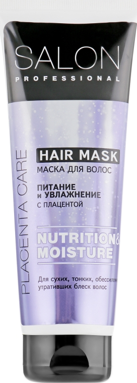 Маска для сухих и тонких волос - Salon Professional Nutrition and Moisture