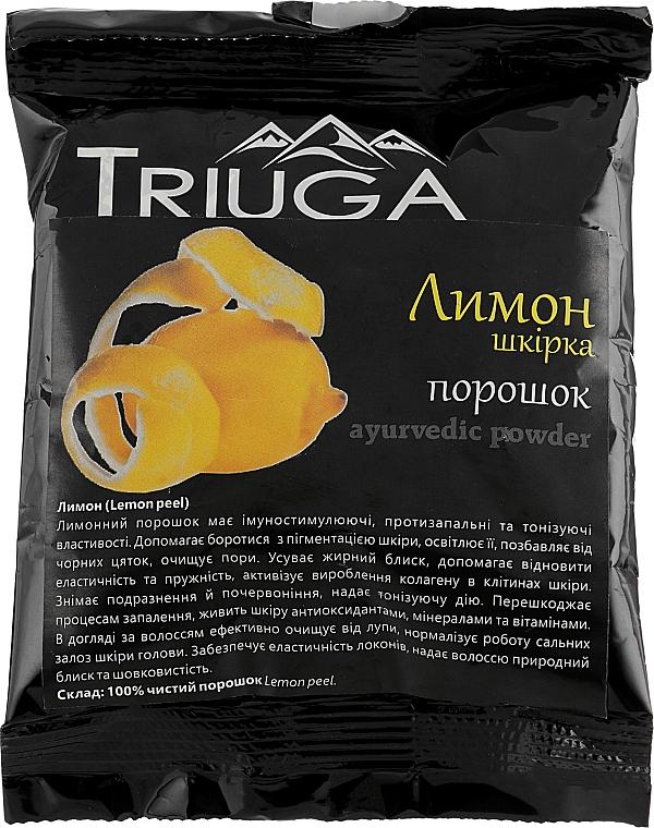 """Порошок аюрведический универсальный """"Лимон"""" - Triuga"""