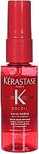 Духи, Парфюмерия, косметика Мультизащитный спрей для волос с маслом Бабассу - Kerastase Soleil Huile Spray Travel Version