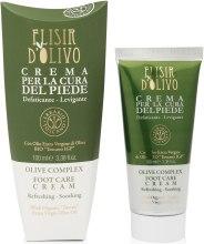 Духи, Парфюмерия, косметика Крем для ног ухаживающий - Erbario Toscano Olive Complex Foot Care Cream