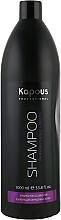 Духи, Парфюмерия, косметика Шампунь для окрашенных волос - Kapous Professional Shampoo For Colored Hair