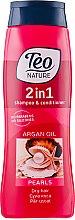 Духи, Парфюмерия, косметика Шампунь-бальзам для волос - Teo Nature 2in1 Shampoo & Conditioner Pearls & Argan Oil